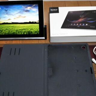 <値下げしました>Xperia Tablet Z SGP3…