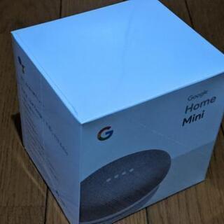 Google home mini チョーク 新品未開封