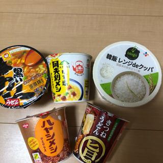 インスタント食品5個