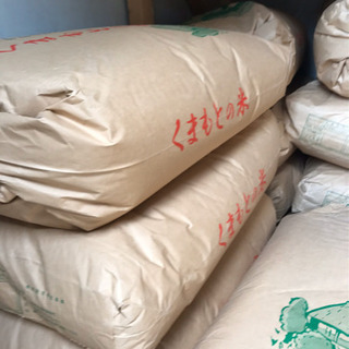 熊本県山鹿市 菊鹿町で作られた米