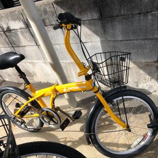 (予定受取者決定)折り畳み自転車