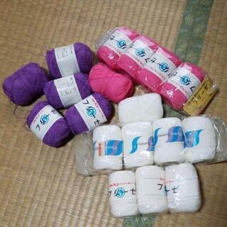 手編糸 3セット 編み物 美品 未使用から使用品