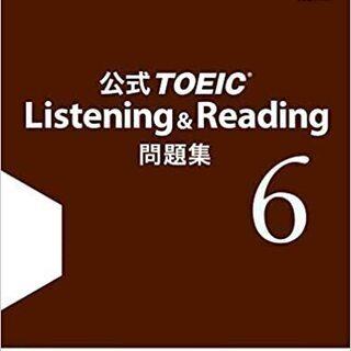 【TOEIC】英語が苦手な人でも短期間でスコアアップできるパーソ...