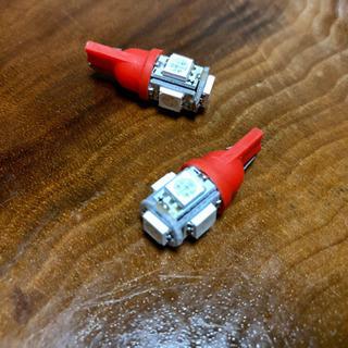 T10 RED LEDバルブ 赤色