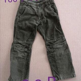エーアーベー   キッズ 100サイズ  ズボン