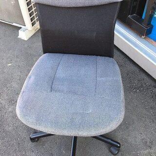 作業 パソコン 事務 布張り 背中当て付き 椅子 イス