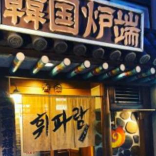[高校生OK &美味しい賄い付き]韓国料理店の週末限定ホールスタ...