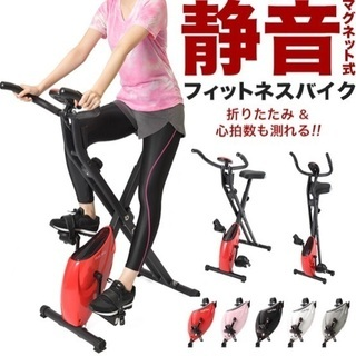 (中古)お家でダイエット フィットネスバイク