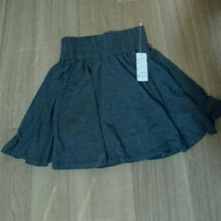 新品タグ付き Lサイズスカート