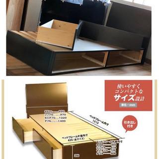 🚛配送無料🔰 定価10万円🔴SSベッド🌟品質高品質のベッド 🎖小...