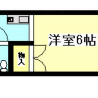 ✨諸費用なし✨女性1人限定専用ルームです✨審査通らない方必見✨業...