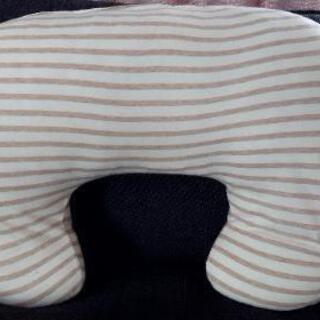 日本製 授乳クッション オーガニックコットン