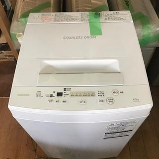 2017年 東芝 洗濯機
