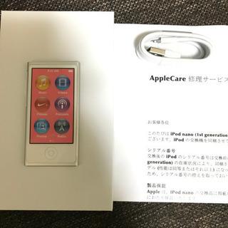 Apple iPod nano 16GB シルバー 新品未使用品