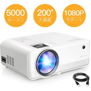 【新品未使用】プロジェクター LED 高輝度5000lm/300...