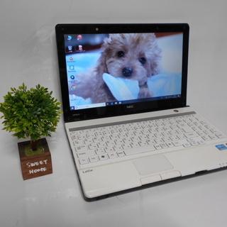 ノートパソコン譲ります。すぐ使える小型PC/大容量/Core i...