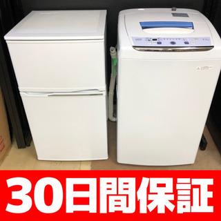 アリオン 2015年製 4.5㎏全自動洗濯機 AS-500W 冷...