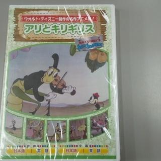 【更に値下げ】ウォルト・ディズニー制作の名作アニメ集