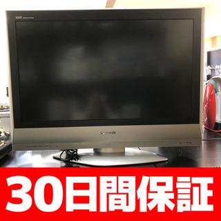 パナソニック デジタルハイビジョン液晶テレビ ビエラ 32V型 ...