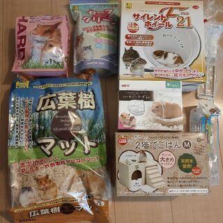 【新品·未使用】ハムスター飼育セット 値下げ15000→14000