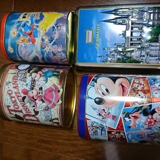 デイズニーチョコクランチ空き缶 USJ空き缶 ドイツ空き缶
