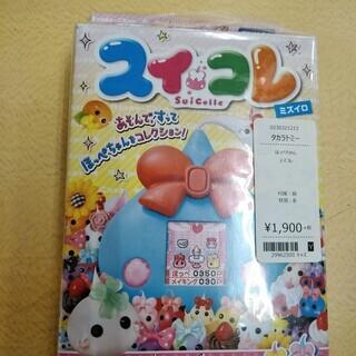 321213 ほっぺちゃん スイコレ