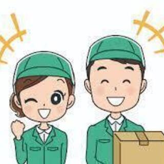 需要、急増!軽貨物ドライバー 事業拡大!今がチャンスです!