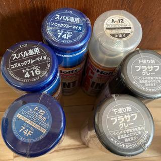 ホルツ 缶スプレー 塗料