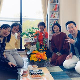 岡崎楽読Web体験セミナー