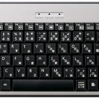 ※値下げ!ELECOM コンパクトキーボード