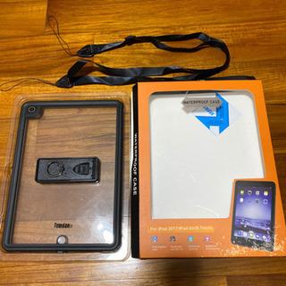 iPad9.7インチ 防水ケース