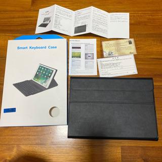 EWIN iPad用キーボード付きカバー