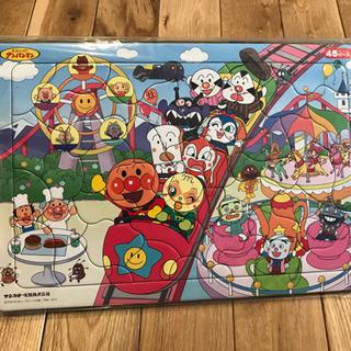 新品 アンパンマン  パズル  45ピース 知育玩具