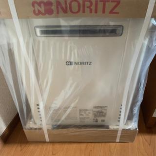【工事費込み!】¥110,000!ノーリツ24号壁掛けオート都市ガス
