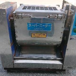 中古品 スーパーニーダー(うどん生地作り機)お売りします。