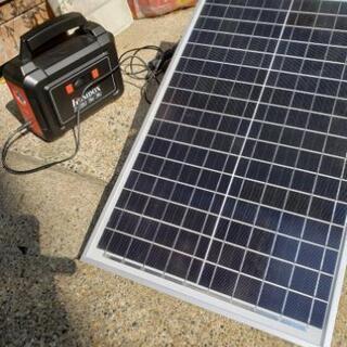 ポータブル電源装置とソーラーパネルセット