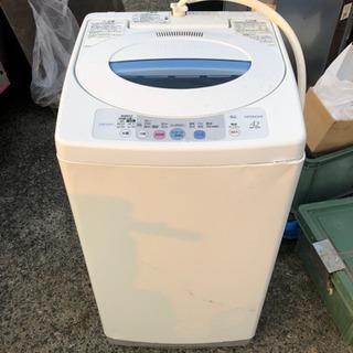 0円さしあげます!訳あり!洗濯機HITACHI42 NW-42F...