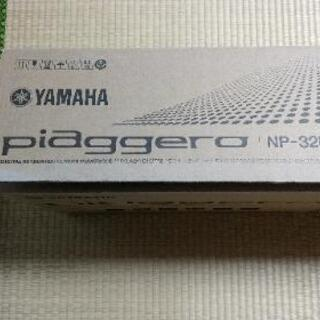 ヤマハ電子キーボード