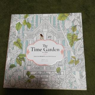 ★新品★「時の庭園 少女とともに時を旅する、大人のぬりえbook...