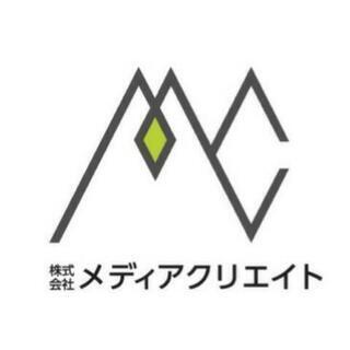 軽トラ チャーター便!