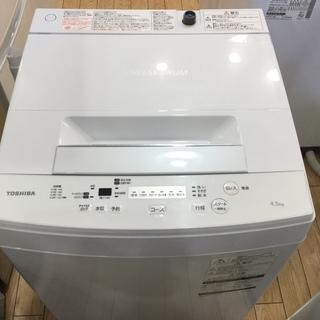 【安心1年保証付】全自動洗濯機 TOSHIBA AW-45M5 ...