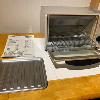 タイガー製オーブントースター