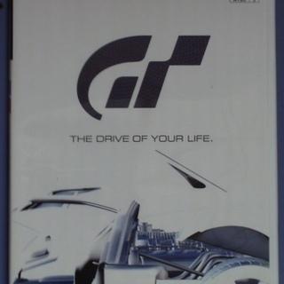 GT4(解説本付き)
