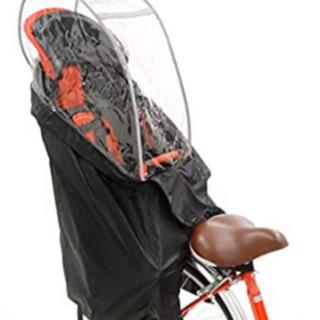 OGK 自転車子供乗せレインカバー