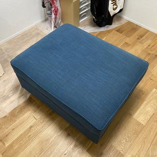 IKEA  シーヴィク オットマン