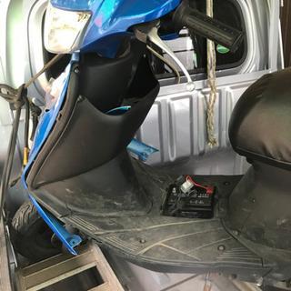 アドレスV125G2006年規制前事故車
