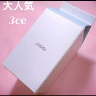 ◆3CE ホワイトミルクスリーピングパック ◆保湿 美肌に◆フェ...
