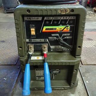 溶接機 バッテリーウエルダー