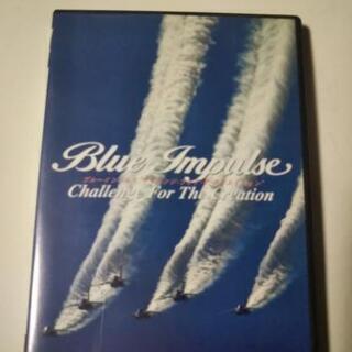 ブルーインパルス DVD 3枚セット