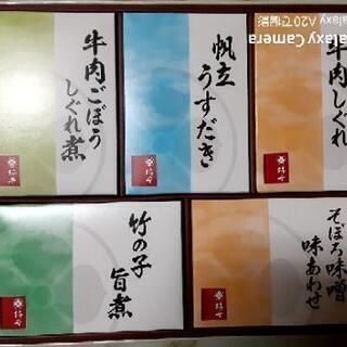 柿安料亭 しぐれ煮セット 賞味期限2020年7月
